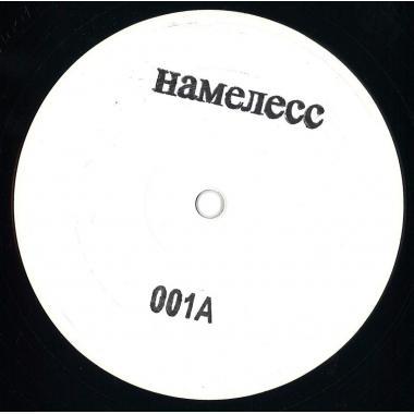 Hamenecc001