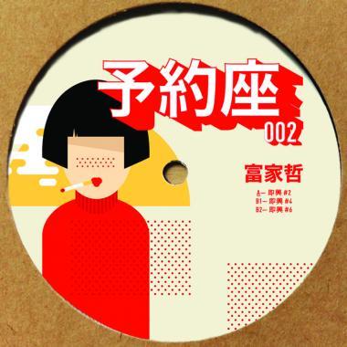 YOYAKUZA 002